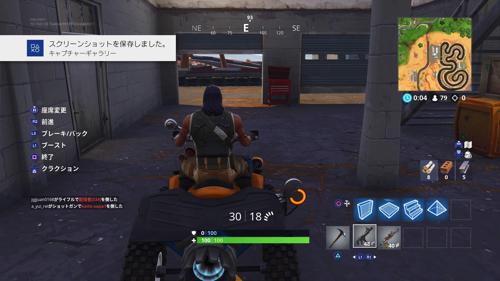 Fortnite_20181201091745.jpg