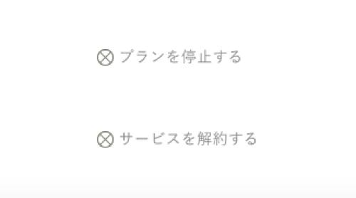 スクリーンショット 2019-01-13 14.13.38.jpg