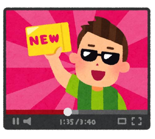 アフィリエイトはもう動画でやる時代 ViiBeeが大きな波を起こす予感