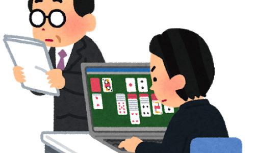 稼ぎ方はゲームから学びました お金を倍々で増やせれば最強 職業も知れる