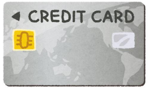 2019年 楽天プレミアムカードを取り扱っているアフィリエイトサイトは?成果報酬は同じ?