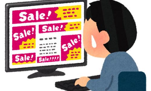 はてなブログに自動で文中に広告をカスタマイズでき設置する方法