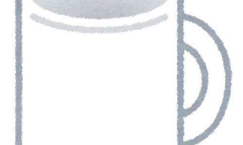 イケアにインパクトがある商品名『ステルナ』マグ