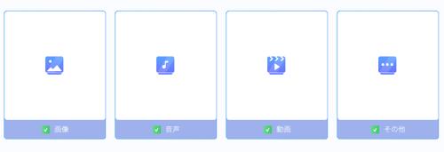 スクリーンショット 2019-09-27 12.21.25.jpg