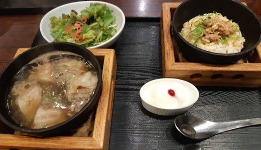 石焼炒飯店の日替わり炒飯ランチが本格的熱々で美味しい