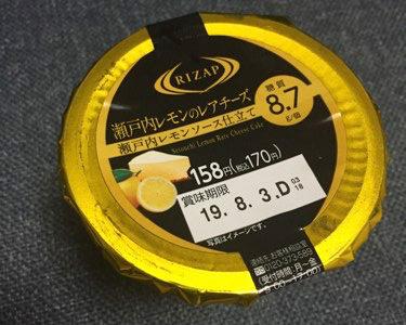rizapの瀬戸内レモンレアチーズは糖質8.7gなのにさっぱり美味しいデザート