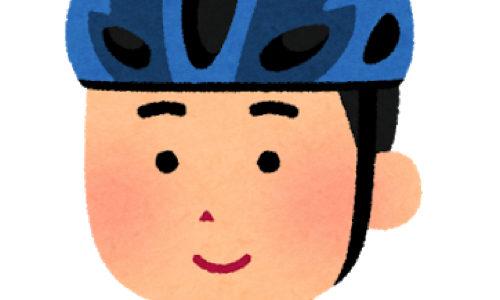 ウーバーイーツ配達員として自転車用レイザーのヘルメット買ったら自転車漕ぎやすくなった?