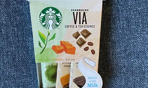 スタバ スティックタイプのコーヒー&ティーエッセンスはスタバに飲みに行く並においしてくてお得