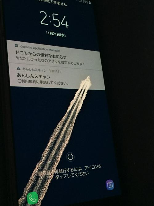 Galaxy Note9よりGalaxy Feel2の方がコスパ良し?7ヶ月使って見てのレビュー やはりiphoneに戻した