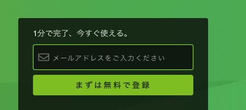 スクリーンショット 2018-12-17 10.49.11.jpg