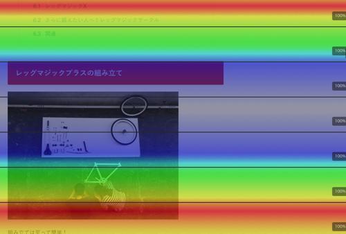 スクリーンショット 2018-12-17 11.20.45.jpg
