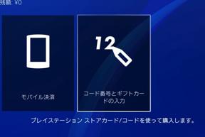 Fortnite_20181215111950.jpg