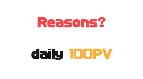 Why daily 100PV.jpg