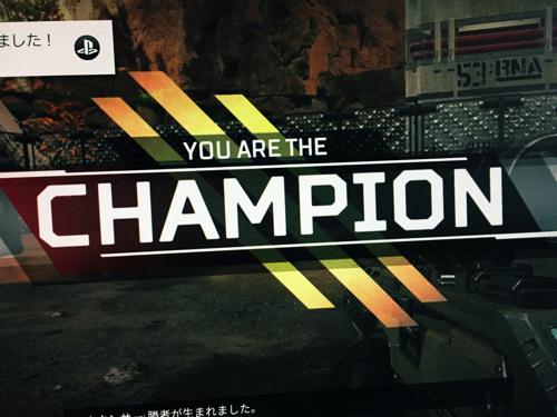 大ブームFPSゲームapex legends プレイ時間3日でチャンピオンになれたわけとは