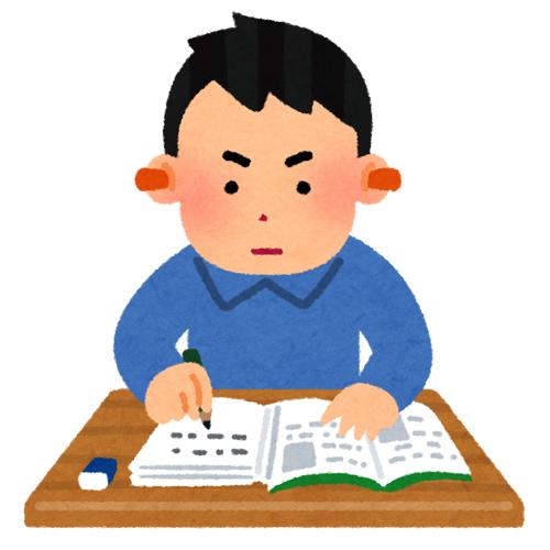 塾に通っても成績上がらない人はまず自分で勉強するべし
