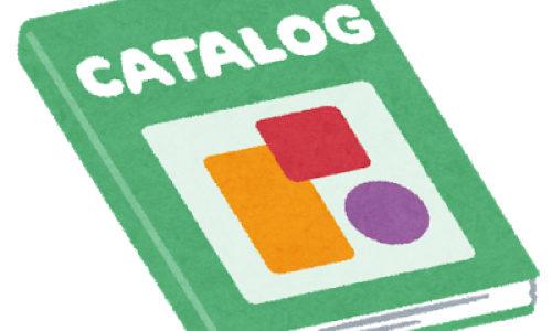 イケアのカタログ取り寄せは無料?取り寄せ方法とは?カタログは販売されている?