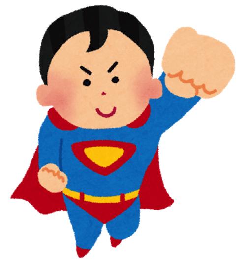 スーパーマンをもっと知りたい方やヒーロー好きにオススメのヤングスーパーマン