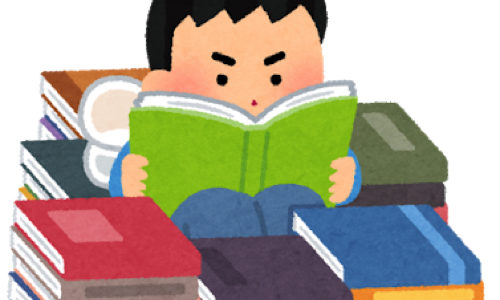 頭が良くなりたいなら本を読み考えること