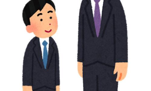 身長を伸ばしたい人がヒト成長ホルモンを投与を安易にできれば良いのか? マイケル・サンデル著書を読み