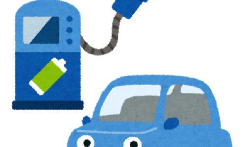 環境に配慮で電気自動車が欲しいガソリン車と変わらないように思えるけどそうでないかも