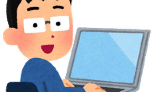 webライターで月30万稼ぐ計画 低単価でもなんとかブロガーよりwebライター兼の方が安定して頑張れる
