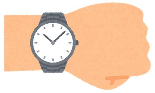 秒針がある腕時計、ない腕時計どちらが良い?