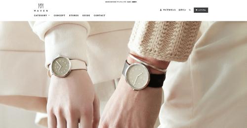 本物の大理石を使ったオシャレな腕時計が欲しいならMAVEN WATCHESがおすすめ