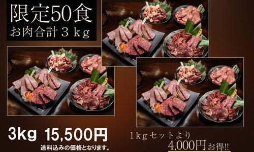 【PR記事】おうちで国産A4・A5黒毛和牛を存分に味わいたいなら肉職人が厳選したお肉がおすすめ!