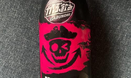 がぶ飲みフリーダムエナジーはモンスターの味に似ている?