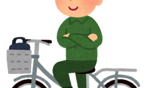 ウーバーイーツで1万円稼いだ僕がおすすめする自転車 電動自転車も含む